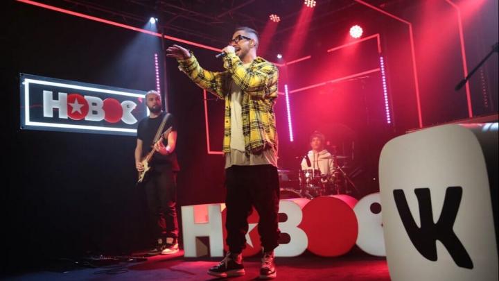 Музыка на дом: «Новое Радио» и «ВКонтакте» проведут серию онлайн-концертов