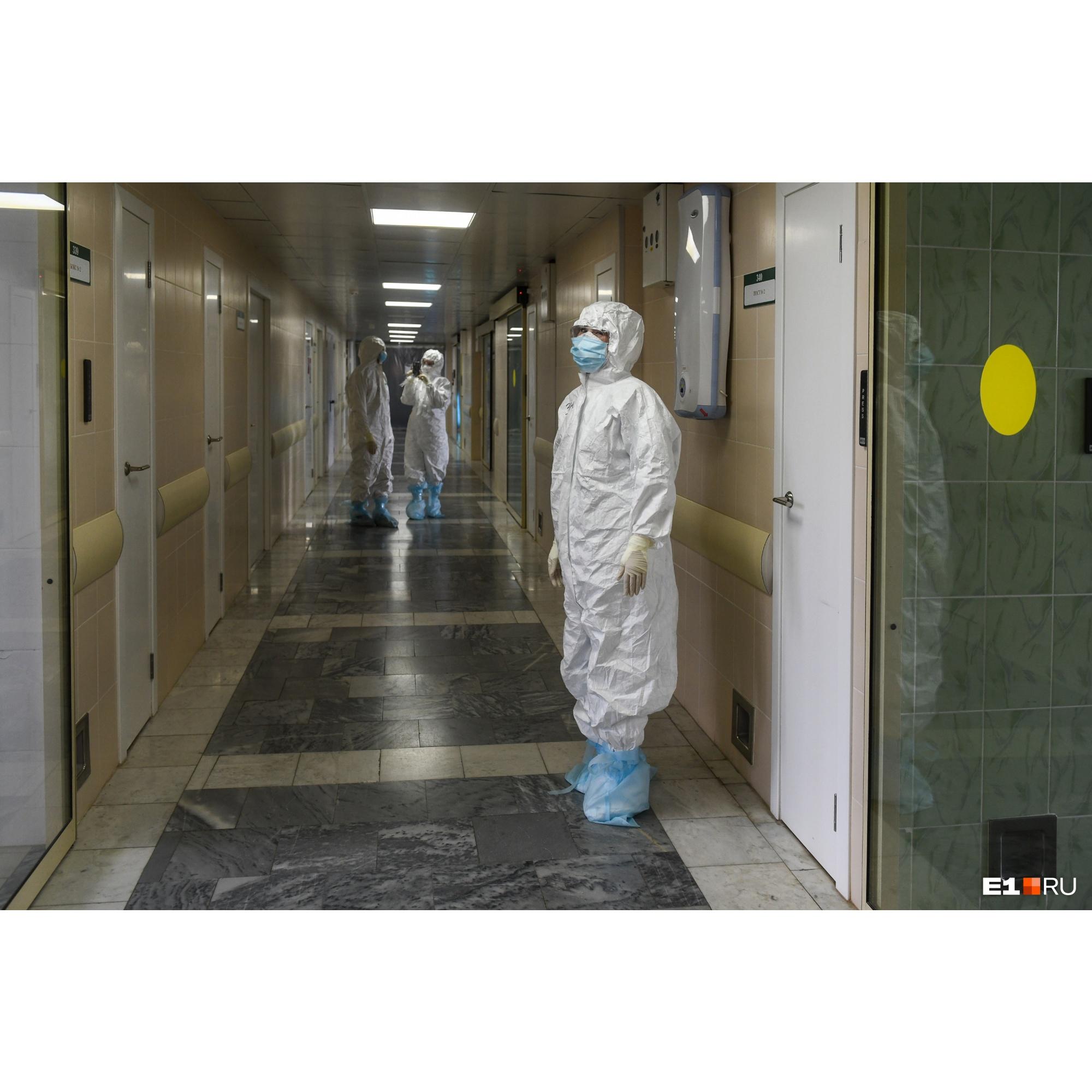 Медики просят проверить своих руководителей на «предмет соответствия занимаемой должности»