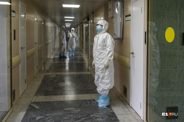Вышел новый указ губернатора Свердловской области о коронавирусе