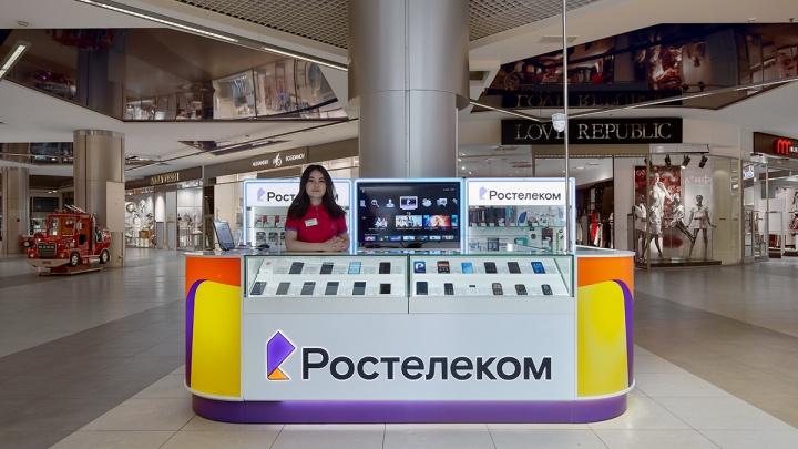 «Ростелеком» призвал клиентов оплачивать услуги дистанционно