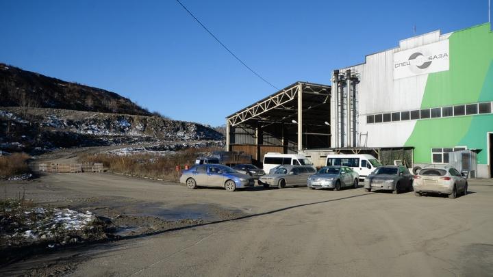 В Екатеринбурге уже в этом году начнут выбирать компанию, которая построит новый мусороперерабатывающий завод