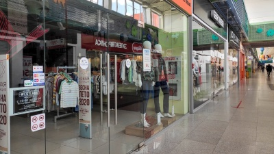 В Нижегородской области откроются торговые центры