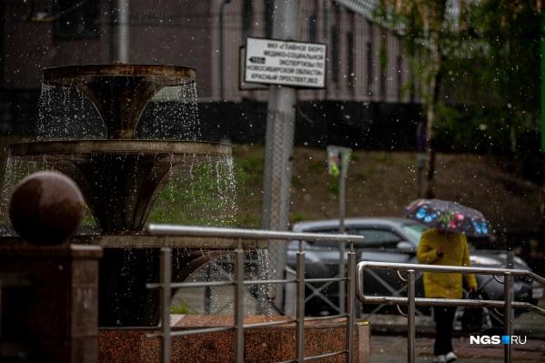 В Новосибирске резко испортилась погода