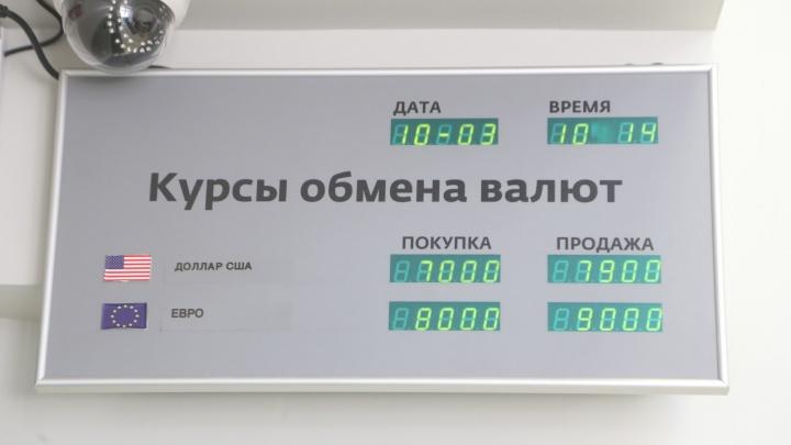 Итоги «черного» понедельника. В новосибирских банках евро продают уже за 90 рублей