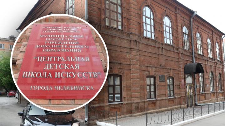 Родители воспитанников челябинской школы искусств возмутились взносами в разгар пандемии COVID-19