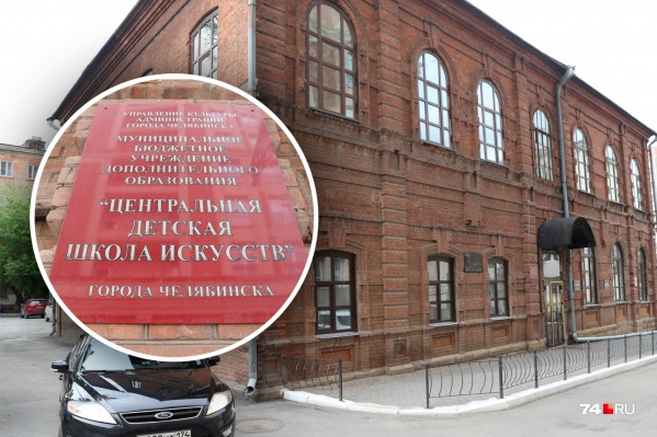 Центральная школа искусств, как и другие учреждения, перешла на дистанционное образование во время пандемии коронавируса