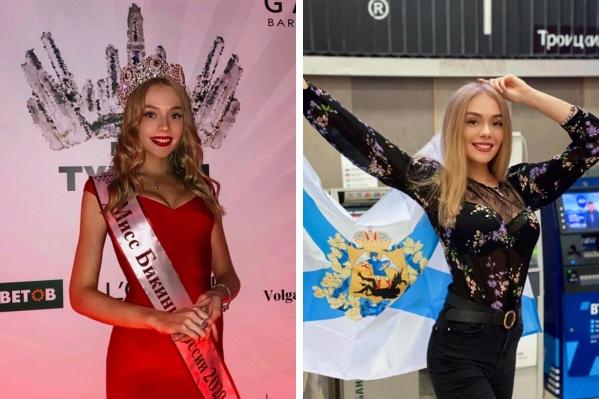 Любовь не только получила новый титул, но и с достоинством представила Архангельскую область