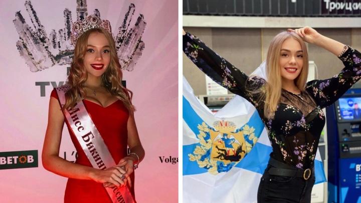 Девушка из Архангельска получила титул «Мисс Бикини России 2020»