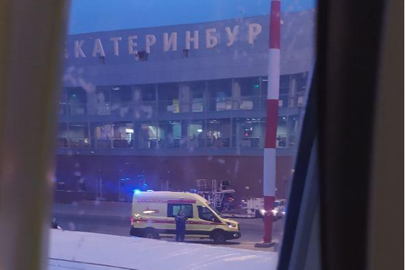 «Потерял сознание в воздухе»: в Кольцово умер пассажир самолета, совершившего экстренную посадку