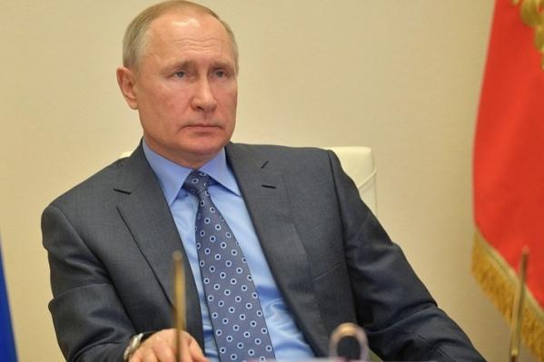 Выступление Путина будет уже пятым за последнее время