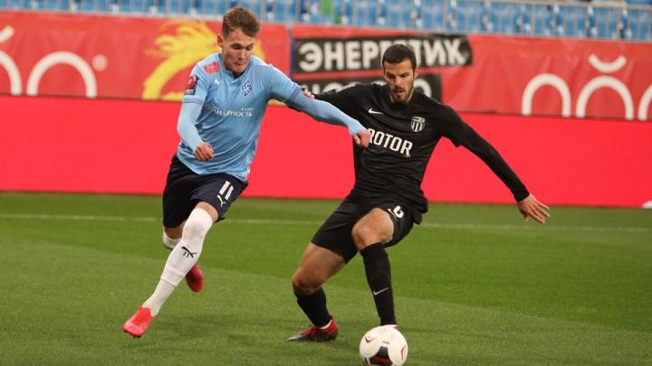 Волгоградский «Ротор» вылетел из Кубка России