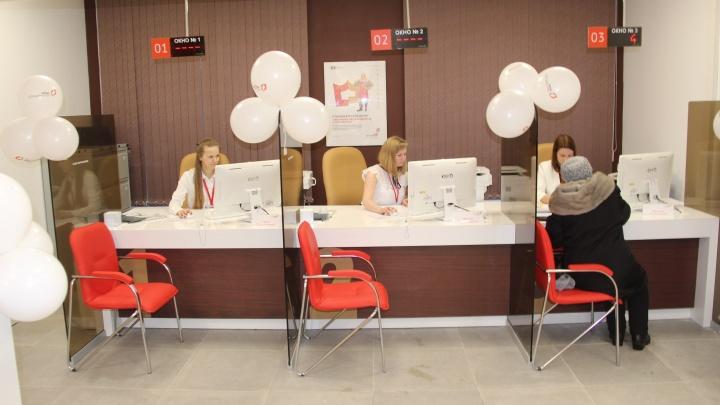 В нескольких городах Архангельской области на следующей неделе откроются офисы МФЦ