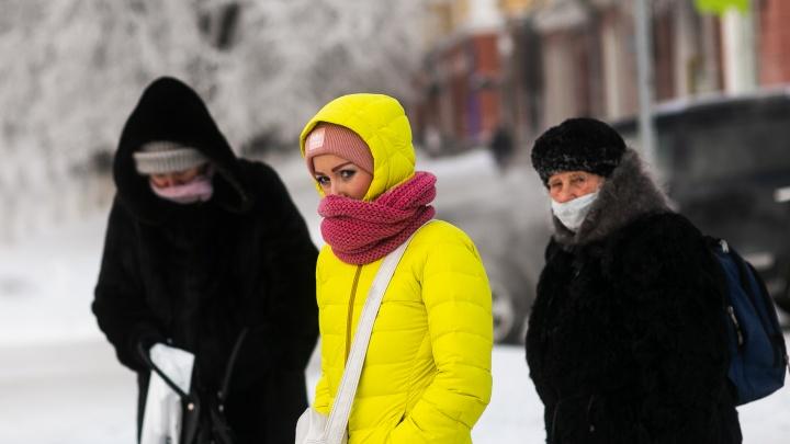 В МЧС Кузбасса предупредили об аномальных морозах. Рассказываем, сколько дней еще будет холодно