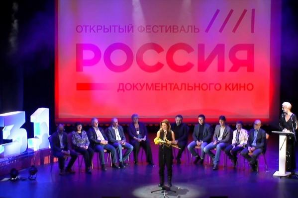 Главный приз получил фильм«Спецы» режиссера Анны Драницыной из Санкт-Петербурга