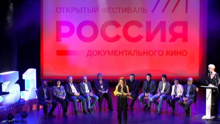 Выиграл фильм о трудных подростках: на фестивале «Россия» в Екатеринбурге назвали лучшее документальное кино