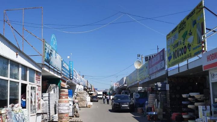 Ростовский рынок «Атлант» частично возобновил работу