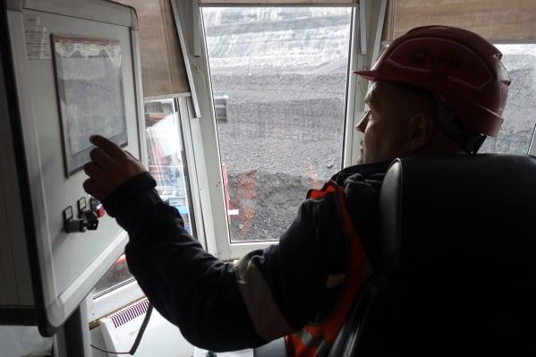 В последнее воскресенье августа работники горнодобывающей отрасли отметят профессиональный праздник