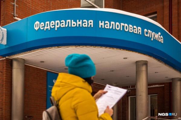 Этой осенью новосибирские налоговики столкнулись с валом неправильно заполненных деклараций — раньше такого не было
