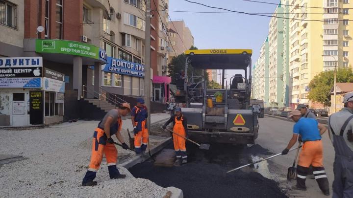 На улице Ленинской сделают новые парковки