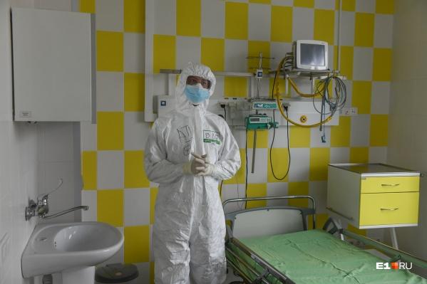 В пик пандемии в области было развернуто 7000 коек, теперь их число значительно меньше