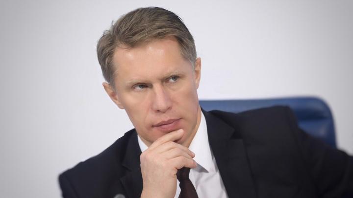 Глава Минздрава РФ приказал проверить ЦРБ Константиновского района из-за видеообращения пациентки