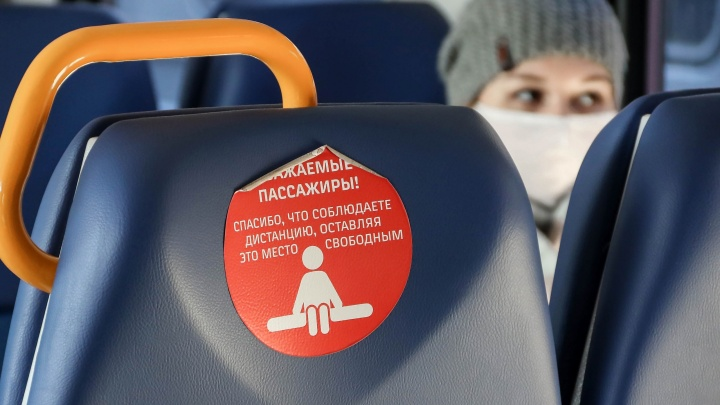 В России ввели всеобщий масочный режим: разбираемся, что это значит для нижегородцев
