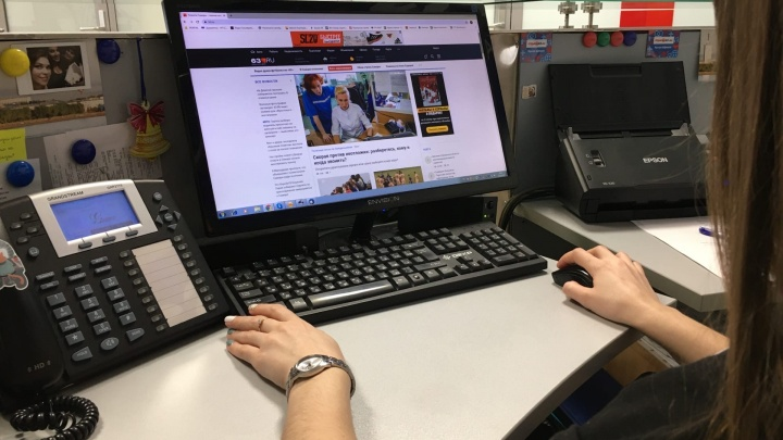 63.RU вышел на первое место среди самарских СМИ в Liveinternet