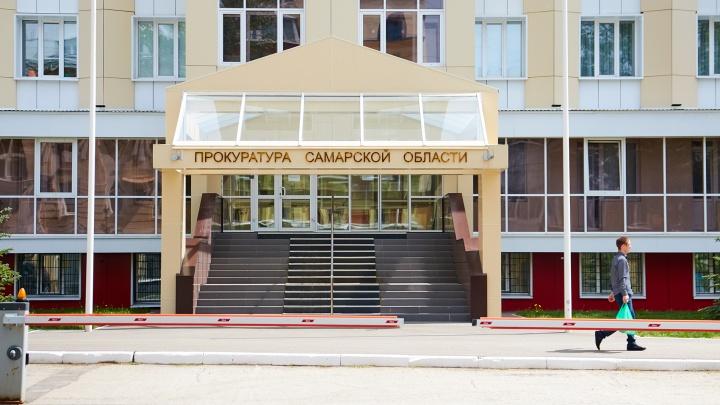 Прокурора для Самарской области будут выбирать по-новому