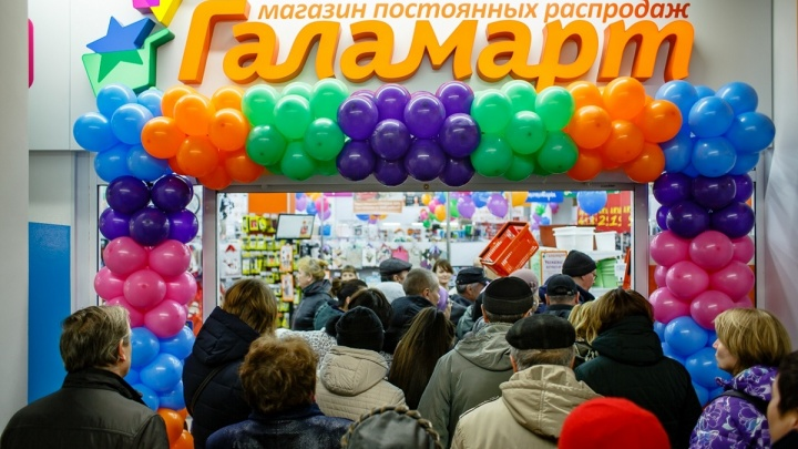 Праздничное открытие «Галамарта» в Красноярске продлится 2 дня: в программе шок-цены и подарки