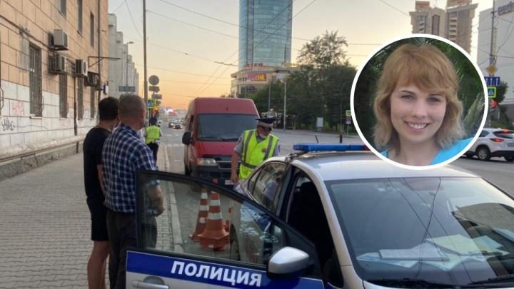 Дочь погибшей под колесами фургона женщины: «Мама перестала отвечать на звонки, а потом мы увидели новости»