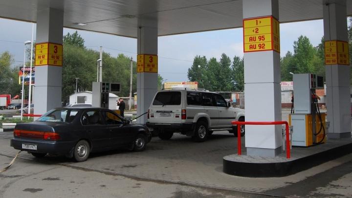 Подорожал бензин и подешевело дизтопливо: показываем, как с мая изменились цены на тюменских АЗС