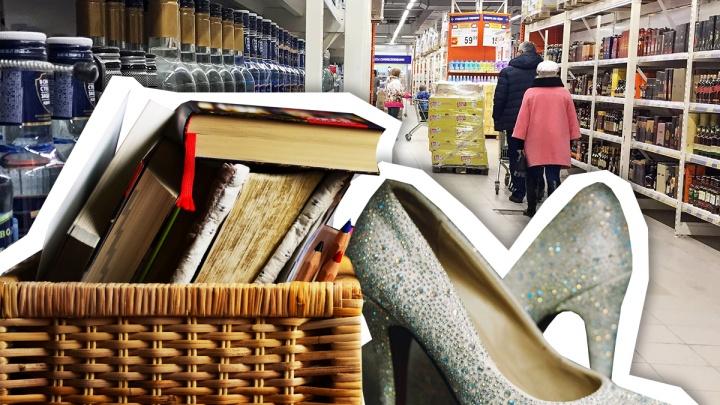 Тюменцы в изоляции бросились скупать алкоголь и начали экономить на книгах и обуви