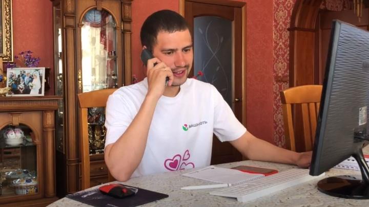 75-летие Победы онлайн: башкирские нефтяники поздравили своих ветеранов удаленно