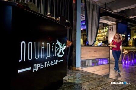 Красноярск работа ночной клуб ночные клубы тверь фото