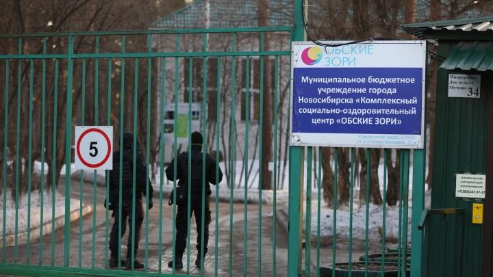 Власти решили выделить деньги на обсерваторы и поддержать Новосибирский зоопарк