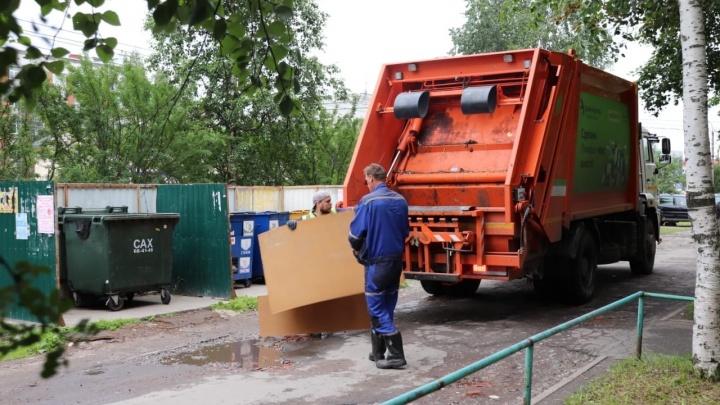 ФАС России предписала пересмотреть установленный для «ЭкоИнтегатора» тариф на вывоз мусора