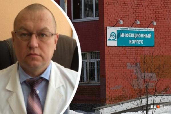 Дмитрию Новоселову было 53 года