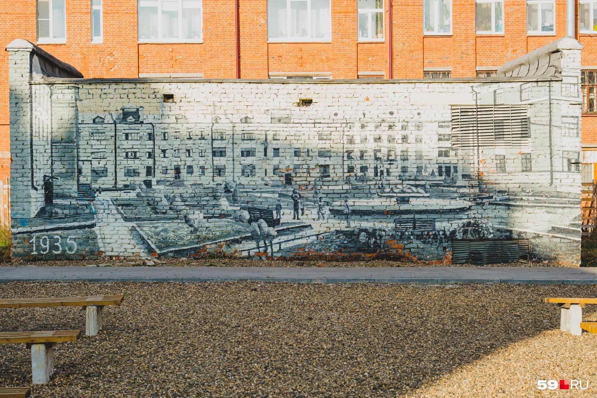 Граффити Александра Жунева сделаны по фотографии 1935 года