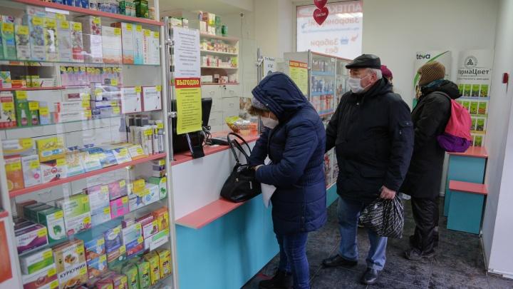 Говорят, что в омских аптеках принимают рецепты только на латыни, — это правда?