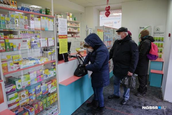 "А дефицит лекарств в Омске <a href=""https://ngs55.ru/text/health/2020/11/02/69526557/"" target=""_blank"" class=""_"">всё еще есть</a>"