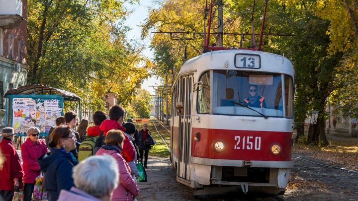 В Самаре изменят тарифы на перевозку пассажиров в общественном транспорте