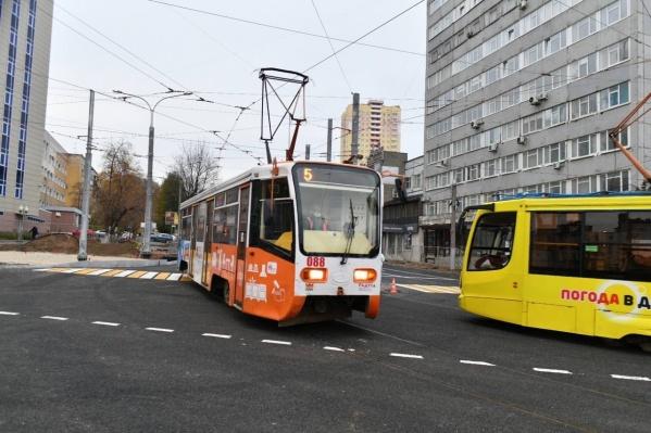 Трамвай № 5 вернулся к старому маршруту