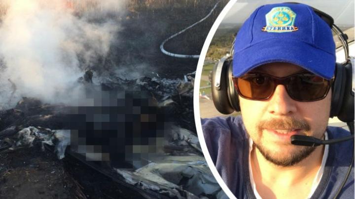 В Люберцах разбился самолет, летевший в Ярославскую область. Погиб ведущий НТВ