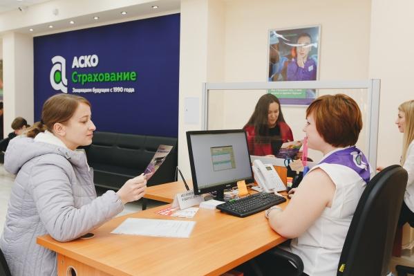 Компания всегда работает над выгодными программами для своих клиентов