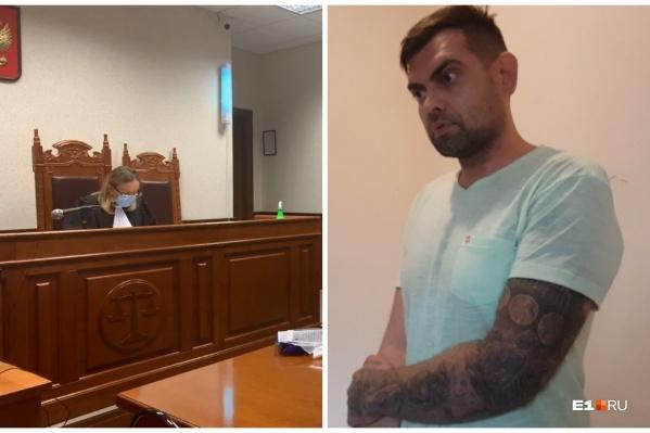 Адвокаты Гауэрта заявляли, что полиция вела себя излишне жестко