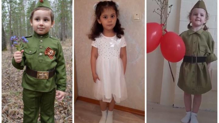 Стихи с табуретки: в Екатеринбурге дети запустили флешмоб, чтобы поздравить ветеранов с Днем Победы