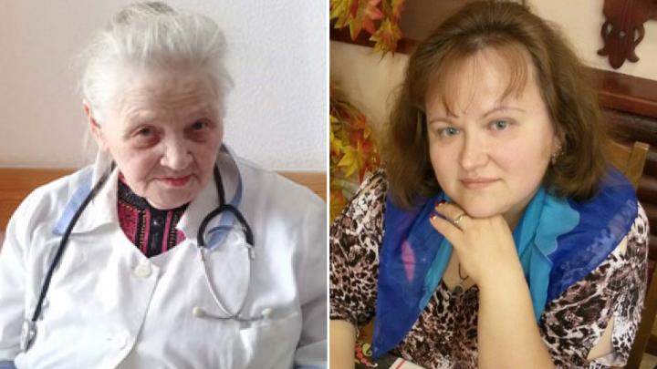 В Минздраве Прикамья назвали причину смерти двух врачей с COVID-19