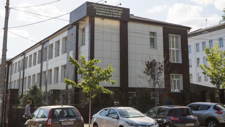 Директор департамента имущественно-земельных отношений Азова пойдет под суд