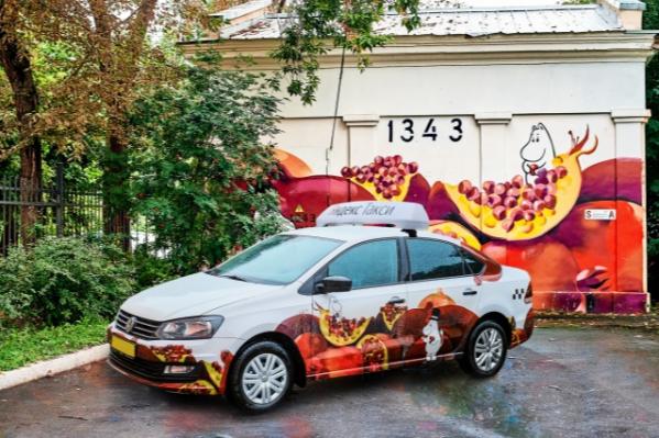 Раньше «Яндекс.Такси» разрисовывал машины, теперь пришла очередь самого приложения
