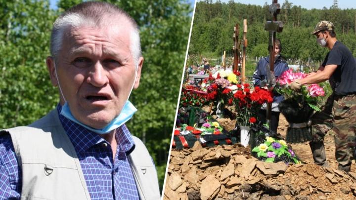 Отец парня, убитого бойцами СОБРа при штурме на ЖБИ: «Я не хочу прощать этих подонков»